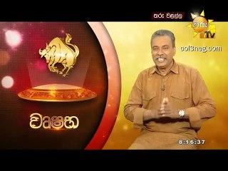 Tharu Walalla 26-06-2019