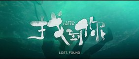 LOST FOUND (2018) Trailer VOST-ENG - CHINA