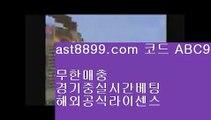 일본야구중계    일반토토사이트 ㉠ ast8899.com ▶ 코드: ABC6◀  사설토토 ㉠ 다음스포츠 ㉠ 토트넘경기 ㉠ 해외야구순위 ㉠ 해외실시간배팅    일본야구중계