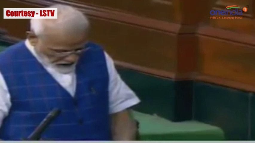 PM Modi slams Congress on Rahul - Sonia Gandhi Jail Comment | Oneindia News