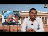 The truth about Manmohan Singh's so called press conferences is here