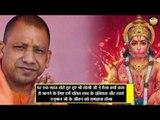 How Media misinterpreted Yogi Adityanath's statement about Hanuman ji