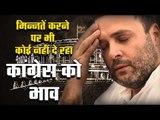 Congress tries again & Mayawati rejects again!