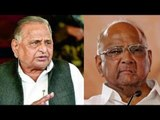 For decades, Pawar and Mulayam have been PM aspirants. But 2019 is different.