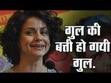 Gul Panag's criticism of Yogi Adityanath – unjustified, unwise and hypocritical!