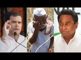 Using Model Code of Conduct as excuse, Congress postpones its promised farm loan waiver in MP