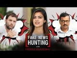 FNHWPB S01E14: From Congress to Aam Aadmi Party - Top fake news peddlers of this week busted