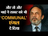 When common people destroy NDTV chief with sensible answers, he resorts to misinformation and lies