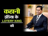 The story of this lottery king is no less than that of Nawazuddin Siddiqui in Sacred Games