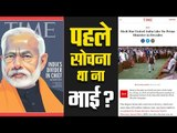 20 days after calling PM Modi 'Divider-in-Chief', Time Magazine takes a massive U-Turn
