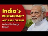 """""""40% officers at the JS level will be from outside the system"""", PM Modi begins reforming bureaucracy"""