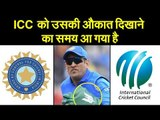 Dear BCCI, you have the might and the money. It's time to bring the ICC on its knees!