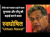 Girish Karnad: Average director and playwright, average actor but a Hindu hater par excellence