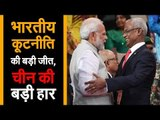 1 Visit of PM Modi and Maldives is all set to scrap a mega Chinese project