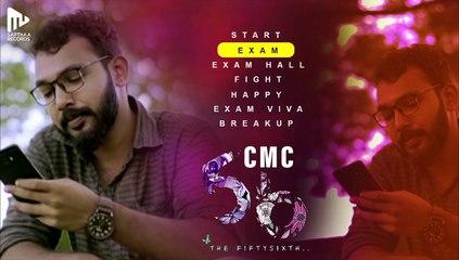 CMC 56 OST Jukebox | Kishan Mohan | Sapthaa Records