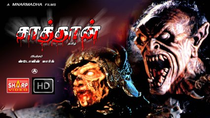 hollywood tamil action movie 5