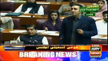 Chairman PPP Bilawal Bhutto Addresses In NA Session