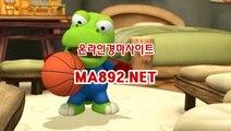 경마배팅사이트 MA892/NET ,온라인경마,일본경마사이트,경마사이트