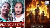 Article 15 Public Review | Ayushmann Khurrana | Anubhav Sinha