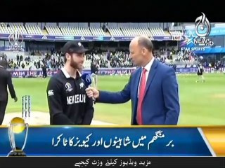 PAK NZ: New Zealand Won the toss and Chose to bat