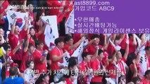✅플러스카지노✅  イ   토토사이트     ast8899.com ☆ 코드>>ABC9   토토사이트   イ  ✅플러스카지노✅