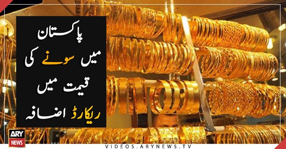 Gold price crosses Rs80,500 per tola