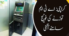 Footage of an ATM robbery in Karachi