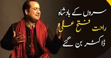 Rahat Fateh Ali Khan is now a doctor