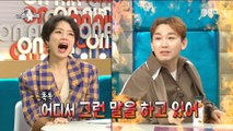 [HOT] celebrities who keep each other in check,라디오스타 20190626