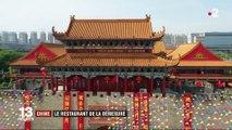 Chine : à la découverte d'un des plus grands restaurants du monde
