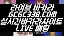 【슬롯머신】【실시간해외배당】  【 GCGC338.COM 】카지노✅워확률 블랙잭 메이저카지노✅【실시간해외배당】【슬롯머신】