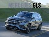 Essai Mercedes GLS (2019)