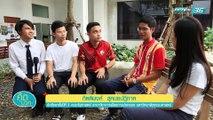 คิดบวก -  เยาวชนไทยใส่ใจการเมือง (1/2)