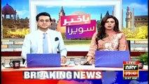Bakhabar Savera with Shafaat Ali and Madiha Naqvi - 26th - June - 2019