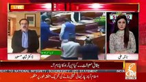 Dr Shahid Masood Response On Hike In Dollar Prices