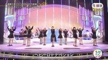 IZ*ONE(아이즈원) - Heavy Rotation (Cover) AKB48