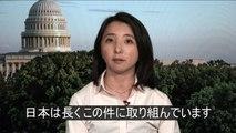 日銀の政策手段には限界:ウィルソン・センターの後藤氏