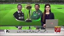 Pakistan Team Ki Jeet Ke Baad Imran Khan Ka Bayan Bhi Samne Agaya