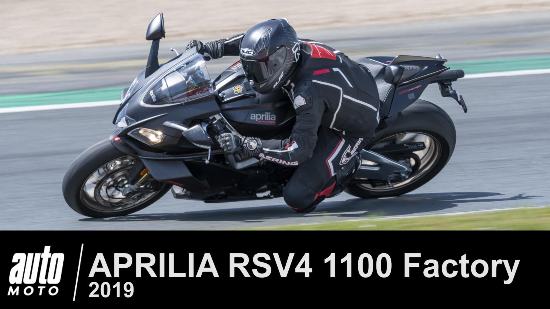 2019 APRILIA RSV4 1100 Factory 217 ch ESSAI POV AUTO-MOTO.COM