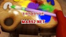 검빛경마 ma892 net ,인터넷경마사이트,온라인경마,인터넷경마