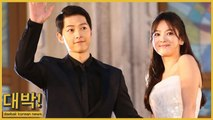 Song Hye Kyo and Song Joong Ki divorced due to personality differences