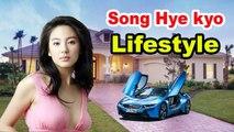 Song Hye kyo 송혜교 - Lifestyle- Boyfriend- Husband- Net worth- House- Car- Age- Biography