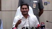 Chandrababu Shift His House From Undavalli|ఆటోనగర్ సమీపంలో గ్రావెల్ ఇండియా భవనంలోకి చంద్రబాబు!