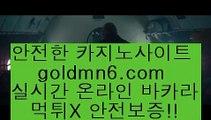 호텔카지노;;@@;;우리카지노- ( →【goldmn6。COM 】←) -바카라사이트 우리카지노 온라인바카라 카지노사이트 마이다스카지노 인터넷카지노 카지노사이트추천 ;;@@;;호텔카지노