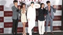 [Showbiz Korea] Jeong Eun-ji(정은지)'s Interview! The movie '0.0MHz' Press Conference