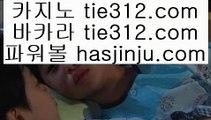 놀이터 실배팅  3  홀덤           https://www.hasjinju.com   바카라사이트 온라인카지노사이트추천 온라인카지노바카라추천 카지노바카라사이트 바카라      3  놀이터 실배팅