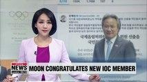 Pres. Moon congratulates new IOC member