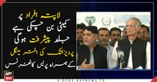 Defence Minister press conference with Akhter Mengal