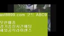 ✅레이즈벳✅  リ  온라인토토-(^※【 ast8899.com ☆ 코드>>ABC9 ☆ 】※^)- 실시간토토 온라인토토ぼ인터넷토토ぷ토토사이트づ라이브스코어  リ  ✅레이즈벳✅