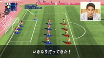 Olympic Games Tokyo 2020: The Official Video Game - Fútbol